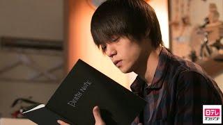 大学生の月(窪田正孝)は、ある日、名前を書かれた人間は死ぬという「デス...