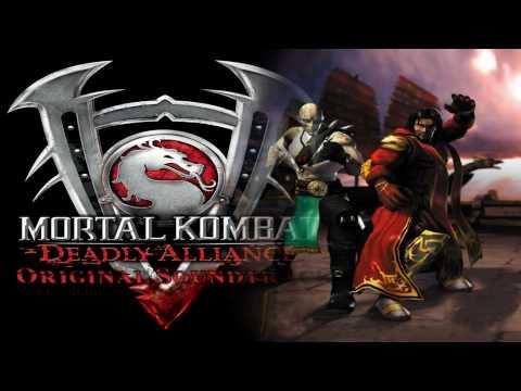 Mortal Kombat: Deadly Alliance Soundtrack  Wu Shi Academy