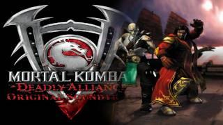 Mortal Kombat: Deadly Alliance Soundtrack - Wu Shi Academy