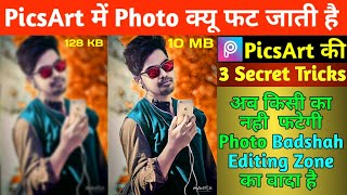 How To Save image in HD Quality in PicsArt | 3 PicsArt Secret Tricks
