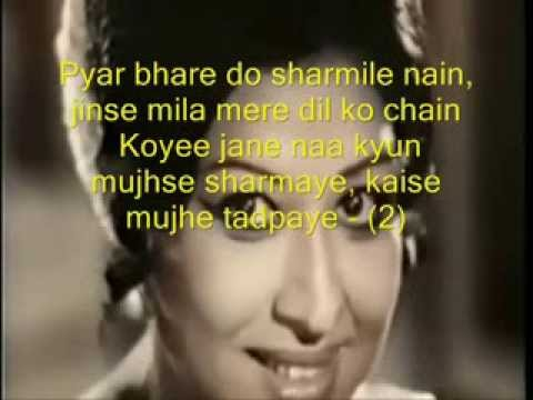 Pyar bhare do sharmile nain ( Pakistani Cahat ) Free karaoke with lyrics by Hawwa -