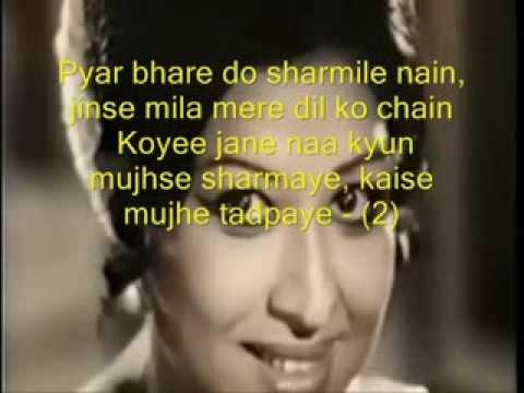 Pyar bhare do sharmile nain ( Pakistani Cahat ) Free karaoke with lyrics by Hawwa -