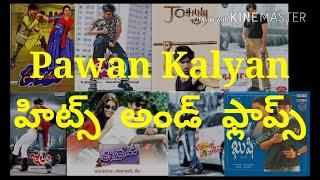 Pawan Kalyan hits and flops in telugu