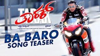 Ba Baro Song Teaser | Tarak Kannada Movie Songs | Darshan, Sruthi Hariharan | Arjun Janya | Prakash