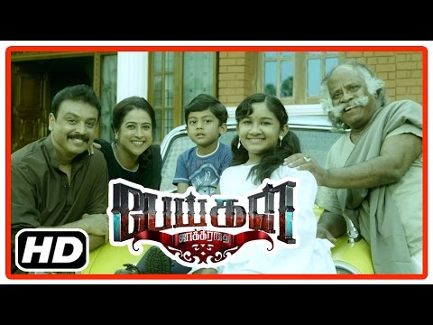 Peigal Jaakirathai Tamil Movie | Climax Scene | Jeeva realise the ghosts as his parents | End Credit