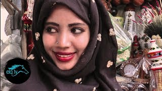 ela tv - Saleh Abdela - Azab Sham - New Eritrean Music 2019 - Tigre Music (Official Music Video)