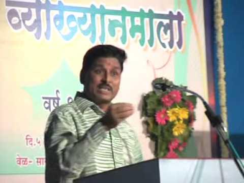 Indrajeet bhalerao BAAP