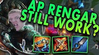 DOES AP RENGAR STILL WORK? - League of Legends Commentary