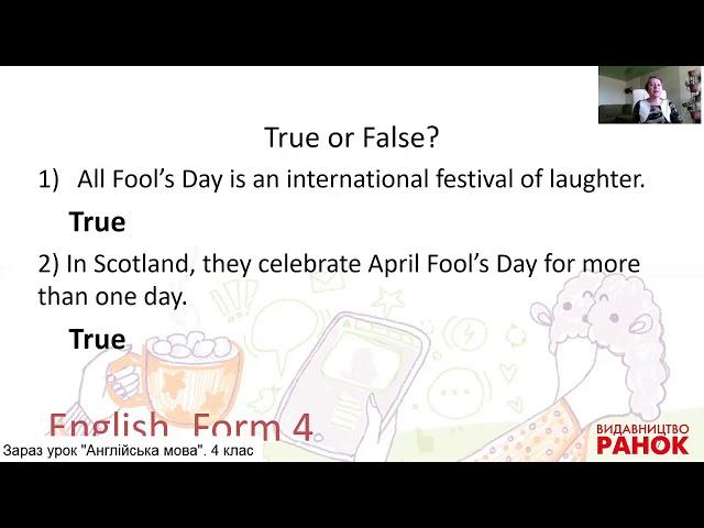 4 клас. Англійська мова. Our Favourite Festivals