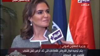 بالفيديو.. سحر نصر: البنك الدولي أكد ثقته في الاقتصاد المصري ومساندته له