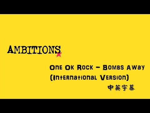 One ok Rock - bombs away 中英字幕【Ambitions - International Version】