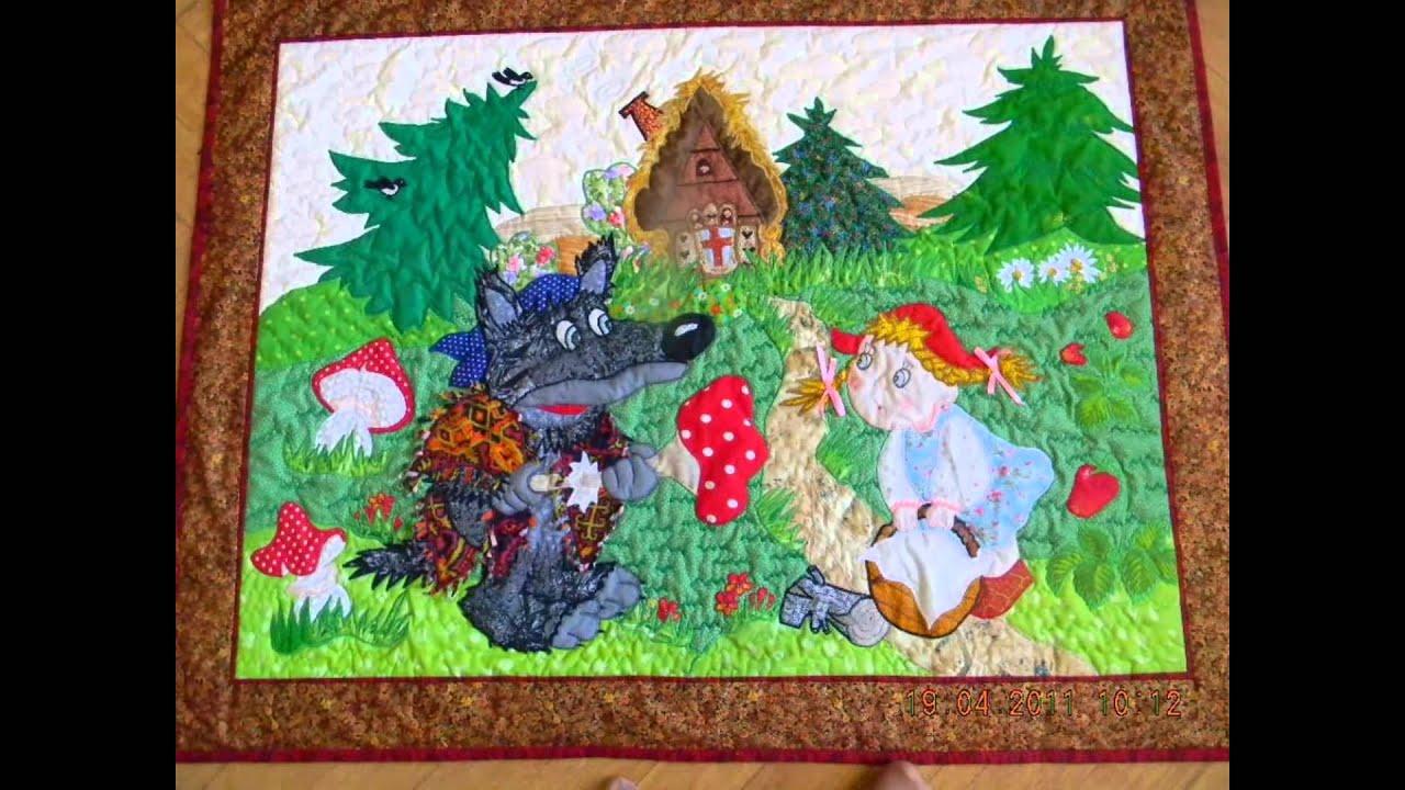 Восьмой фестиваль лоскутных одеял стартовал в Новосибирске - YouTube