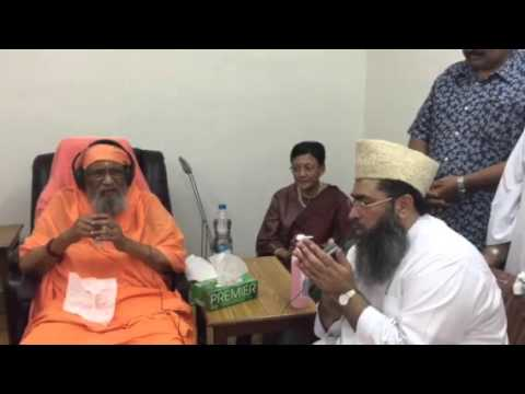 Dr Imam Umer Ahmed Ilaysi chief imam late Swami Dayananda Saraswati ji at his Rishikesh Ashram