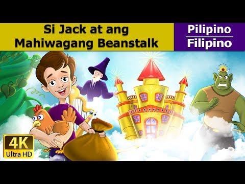 Si Jack At Ang Beanstalk | Kwentong Pambata | Mga Kwentong Pambata | Filipino Fairy Tales