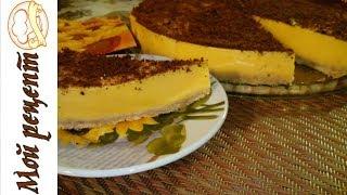Тыквенный торт без выпечки или тыквенный чизкейк. РЕЦЕПТ.