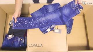 Купить джинсы женские оптом бренда Nsk(, 2018-04-27T08:57:38.000Z)