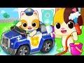 Car Wash Song | Police Car | Nursery Rhymes | Kids Songs | BabyBus