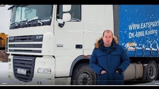 видео Truck & Heavy Machinery
