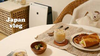 일본 브이로그ㅣ홈카페 런치플레이트 만들기, 일본 맥도날…