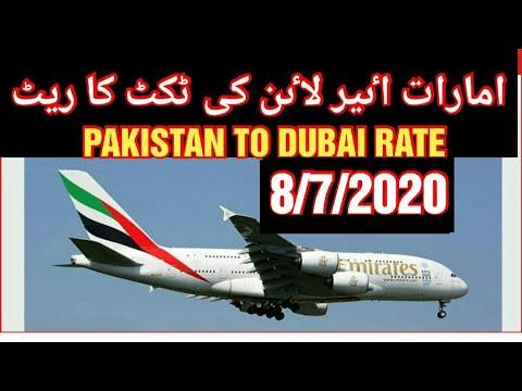 Emirates Airline Flight Schedule Pakistan To Dubai