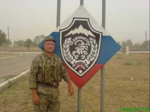 201 ВБ 92 полк 1 рота1