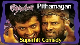 superhit-comedy-pithamagan-tamil-movie-comedy-surya-laila
