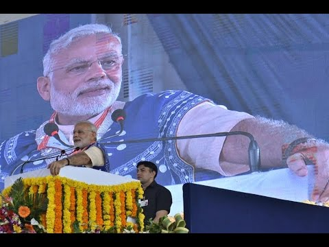 PM Modi's Speech at Unveiling Of  Schemes for Tribal Development