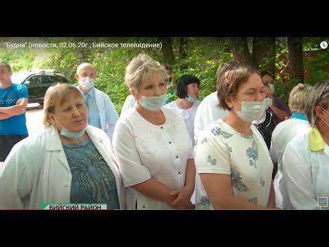 """""""Будни"""" (новости, 02.06.20г., Бийское телевидение)"""