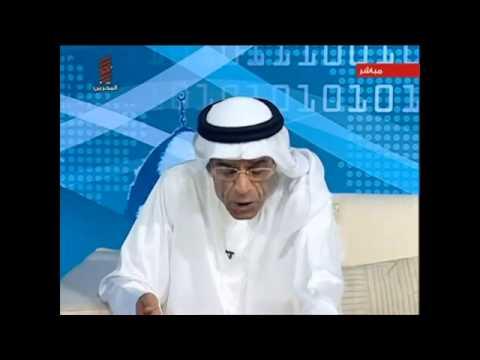 Bahrain Television Scandals BTV