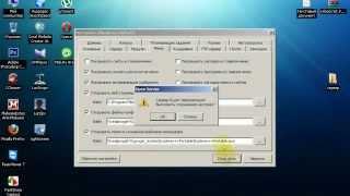 как сделать свой вебсервер в домашних условиях с помощью программы OpenServer