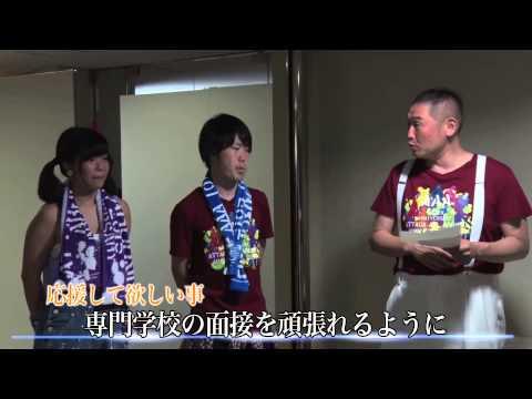 .《6月17日 大阪城ホール初日》応援してくれているみんなを応援したい!Thanks All Around