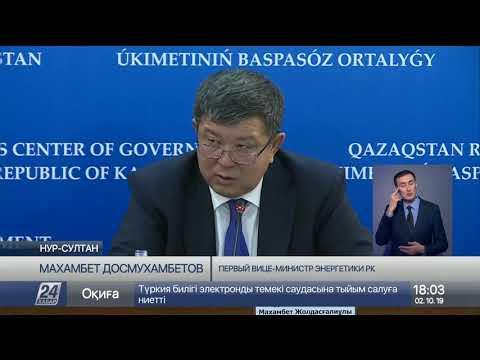 Ещё один газоперерабатывающий завод может появиться в Казахстане