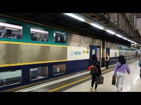 hong-kong-to-guangzhou-by-intercity-through-train