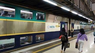 Gambar cover Hong Kong to Guangzhou by Intercity through train