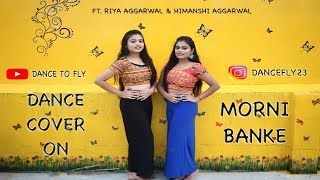 Morni Banke Dance Steps | Easy Bollywood Choreography | Guru Randhawa | Dance Cover