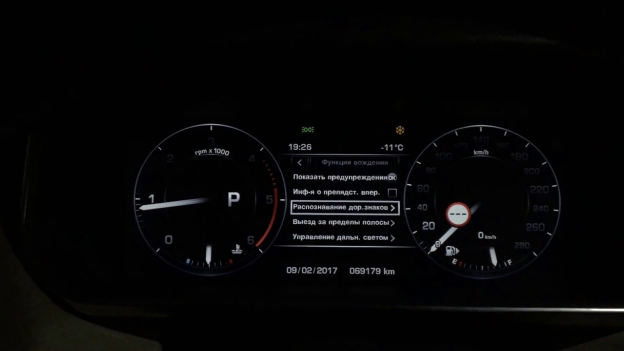 "Range Rover Sport, установка камеры для TSR, LDW, HBA, AEB.""Цифровая"" TFT приборная панель"