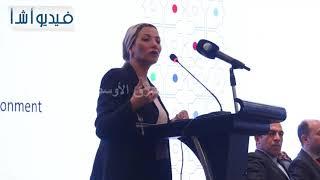 """بالفيديو: بحضور وزيرة البيئه"""" اتحاد الصناعات ينظم المؤتمر الإقليمي الأول للالتزام البيئي"""""""