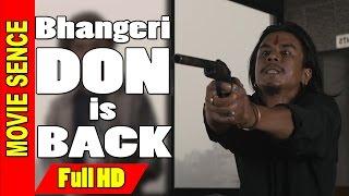 BHANGERI DON IS BACK   भङेरी डन इज ब्याक     SADANGA    MOVIE SCENE
