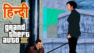 GTA 3 - Bait & Bling - Bling Scramble