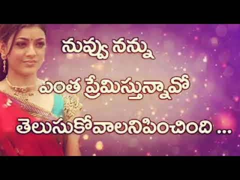 Kajal Mr.Perfect love dialogue for whatsapp status telugu