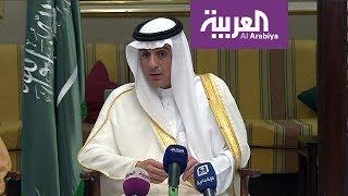 الجبير: قطر دعمت خلايا إرهابية لاغتيال الملك عبد الله بن عبد العزيز