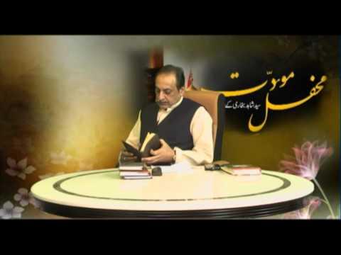mehfil mawaddat 06 05 14 p2   HIDAYAT TV