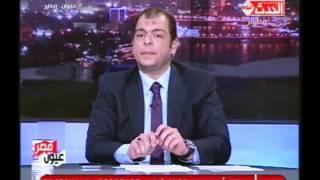 """فيديوـ إغلاق إحدى مستشفيات السويس بعد إجراء عمليات """"ختان"""" بها"""