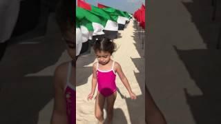 uae national anthem by sophia