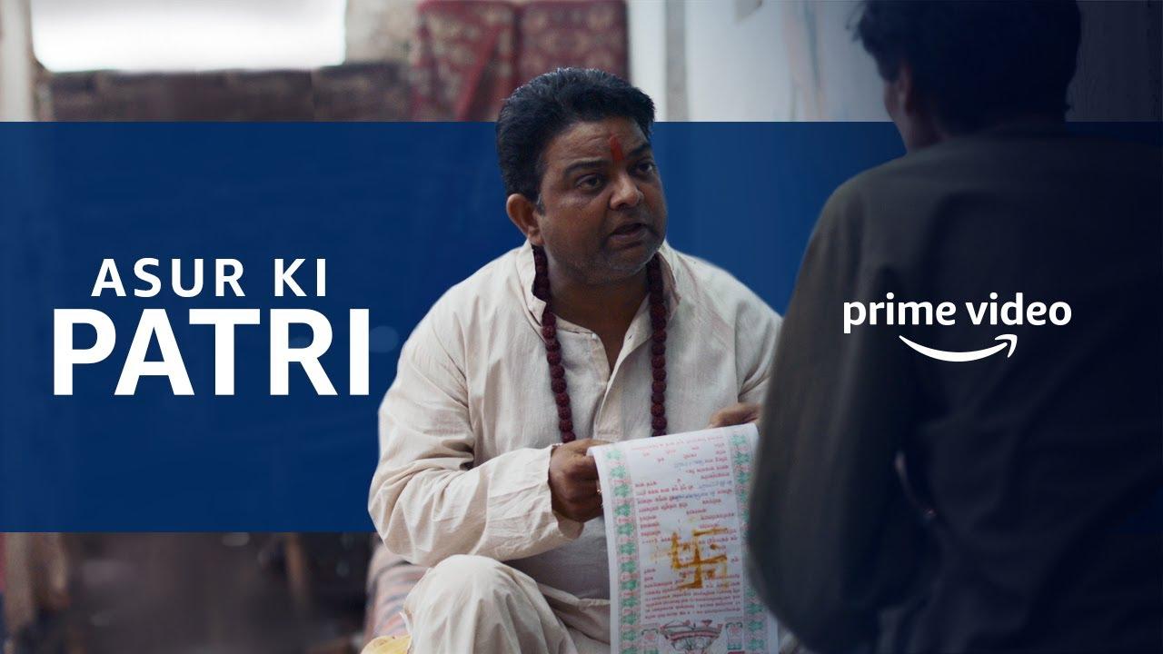 Asur Ki Patri - Paatal Lok | Amazon Prime Video