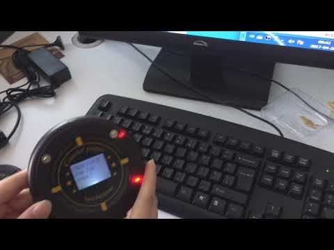 Send Message To Coaster Pager Via Software
