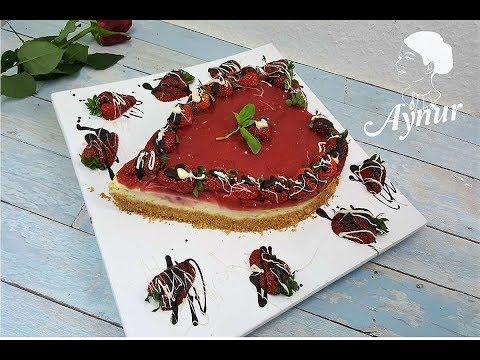 Der Kuchen ist für DICH- Für alle Mütter und werdende Mütter I Muttertag I Cheesecake mit Eerdbeeren