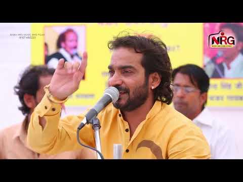 महेंद्र सिंह राठौड़ सुपरहिट रामदेवजी भजन - मरुधर में ज्योत | Ramdevra Live | Rajasthani Bhajan 2017