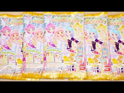 Aikatsu Friends Card Gummy Blind Bags