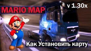 ETS 2Как установить карту Mario MapУстановка карты Mario Map для Euro Truck Simulator 2